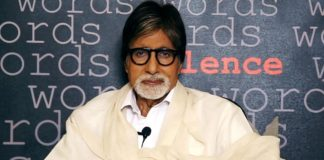 Amitabh Bachchan Donated Rs 51 Lakh for Chief Minister Relief Fund Bihar